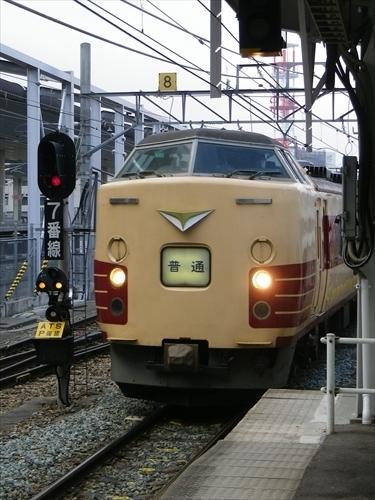 IMGP0237_R.JPG