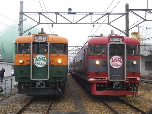 IMGP9995_R.JPG