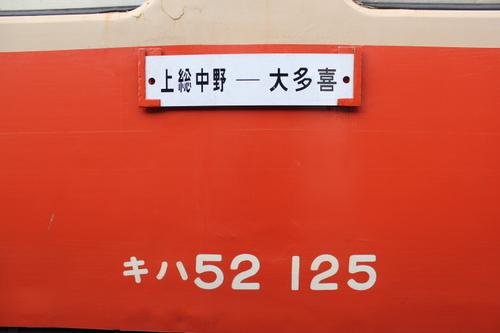 IMG_3405.JPG