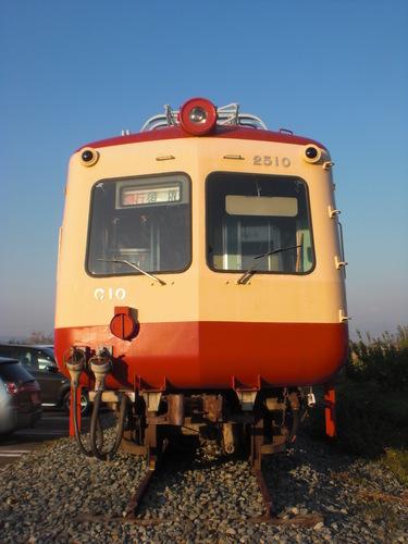 CIMG5001.JPG