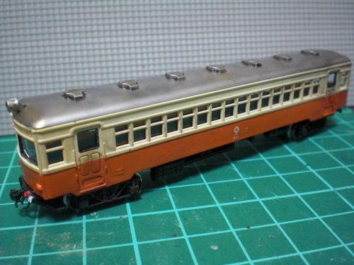 CIMG5606.JPG